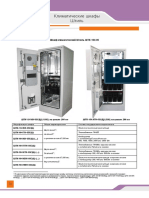 shtk10405.pdf