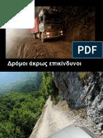 Dangerous_Roads.ppt