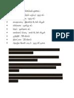 அசோகா அல்வா செய்யும் முறை