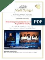 Bendiciones y Congratulaciones Por La Fusion de Los Muyaidin Del Desierto