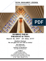 March 18, 2017 Shabbat Card