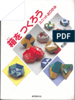 crafts-origami-paper-more-boxes-tomoko-fuse-japanese-great-ebook-120426185134-phpapp01-pdf.pdf