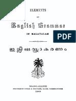 1869 Elements of English Grammar in Malayalam