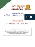 pm0105.pdf
