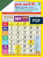 Venkatrama Calendar 2017_Colour