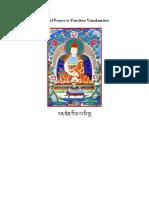 Vimalamitra Guru Prayer