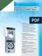 Techspecs PW 5 DAM 5 DAMC 5 RU