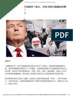 伊斯兰教真的是和平宗教吗?教义、历史与统计数据给你真实答案(深度分析).pdf