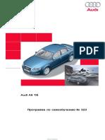 vnx.su-ssp-a6-c6.pdf