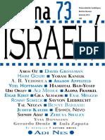 Luvina_73_Israelí
