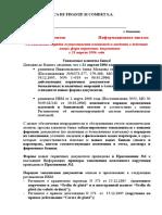 clients_docs (1).doc