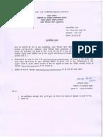 data entry tender.pdf