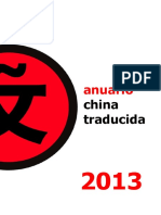 Anuario China Traducida 2013 Beta
