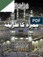 Umrah_Ka_Tariqah.pdf
