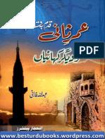 Umar e Sani Qadam Ba Qadam By Abdullah Farani.pdf