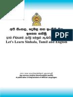 BookFinal-(2013).pdf