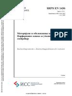 Materijali za obelezavanje puta-------------SRPS EN 1436.pdf
