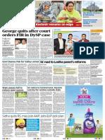 Deccan Herald Mysuru Newspaper