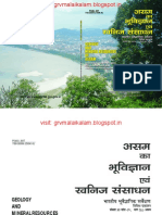 Geology of Assam.pdf
