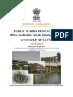 DSR Pune 2014-15.pdf