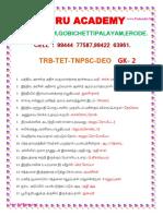 165 Tnpsc Gk Study Material