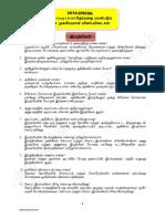a TNPSC TET PhysicsR.pdf