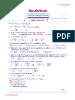 162 Tnpsc Chemistry 1