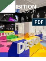 Exhibition Space Interior
