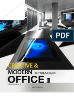 Office Headquaters Vol 4