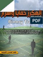elebda3.net-4251.pdf