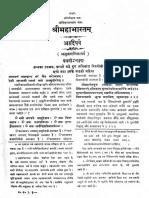 Sample 4 pages Mahabhart-Gorkhpur.pdf