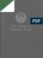 The Liturgy of Nichiren Shoshu