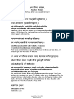 Aparajita.Translation.pdf
