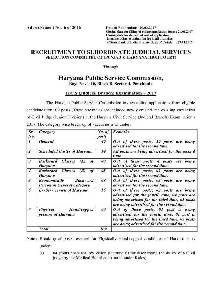 HPSC Haryana Civil Service Judicial Exam | Advocate | Test (Assessment)