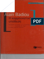 Alain Badiou-Η Κομμουνιστική Υπόθεση (2009)