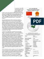 China - Enciclopédia Livre