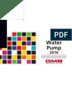 Water Pump 2016 (1)