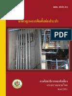 MRT08.pdf
