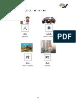 es_1nen_kanji_10.pdf