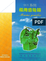 Manual Traducido Ma125a PDF