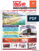 Pyimyanmar Journal No 1068.pdf