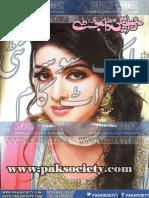 Khawateen_Digest_March_2017_Paksociety_com.pdf