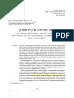 Jezik, Rod i Obrazovanje - Jelena Babić Antić