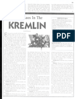 More Chaos in the Kremlin