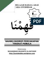 fahimna pemula pendahuluan.pdf