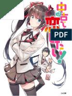 Chuuko Demo Koi Ga Shitai! Vol. 1