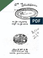 prema-kathalu.pdf