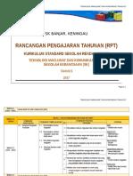 RPT TMK T5