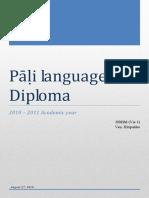 Pali Language Diploma (2010 - 2011)