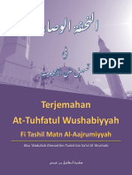 التحفة الوصابية Tuhfatul Wushobiyyah (Syarah Matan Al Jurumiyyah)